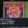 【3DS版ドラゴンクエスト3プレイ日記その8】ついに船をゲット!でも行く所増えすぎて迷います(^_^;)