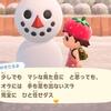 【あつ森日記】雪だるま先輩、文句を言わないでもらっていいですか!?自分不器用なんで!!