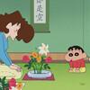 クレヨンしんちゃん 第1016話 雑感 生け花に興味ないから何が凄いのか分からないけどとにかくみさえよりしんのすけの方がセンスあるのはわかったゾ。
