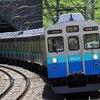 【鉄道ニュース】東急電鉄8500系8614編成(伊豆のなつ号)が廃車回送