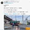 リニア神奈川県駅、ゲートを出る多数のトラック<旧相原高校・工事ヤード>