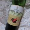 【安くて美味しいワイン研究】セブンイレブンで飲みやすいおすすめ赤ワインはこれ!