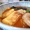 【食べログ3.5以上】府中市八幡町一丁目でデリバリー可能な飲食店1選