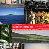 「日本復帰」45年・「沖縄写真」の現在 - 復帰45年まぶいぐみ連続写真展 vol.21