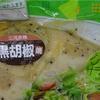 170g糖質不明 三河産の地鶏 赤鶏使用 黒胡椒サラダチキンスーパーヤマナカで発見