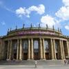 歌劇場★シュトゥットガルト州立歌劇場(Staatstheater Stuttgart)