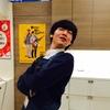 【スタッフブログVol.17】スタッフによるスタッフ紹介