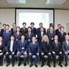経済産業省の「第四次産業革命スキル習得講座認定事業者との懇談会」が開催されました