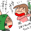 正月ぶとり~(;'∀')