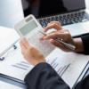 【セミリタイア資金】退職一時金の税金計算