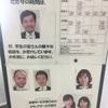 NHKラジオアーカイブ「声でつづる昭和人物史」--吉田茂・浜口雄幸・犬養毅の肉声を聴く