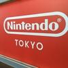 任天堂オフィシャルストア『Nintendo TOKYO』へ赴く、そして散財す