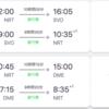 【学生はJAL便がお得!?】JALカードnaviでロシア往復航空券を購入!何マイル貯まるか計算してみた!
