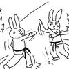 【空手の魅力】⑥気合い(きあい)が入ると力が出る!? 細かすぎて伝わらない空手の楽しさ・素晴らしさ