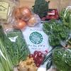 マルシェノグチ 京都二条 八百屋 有機栽培・無農薬減農薬栽培野菜販売