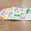 【手作り絵本の紹介】子どもと絵本作りのワークショップに参加してきました。