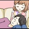 彼氏に膝枕で耳掃除してあげると…!?【本当にあった話を漫画化してみた】面白マンガ道場 #1