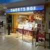 SWEETS BOX@大和 カヌレ・ド・ボルドー、スイートポテト(シェ・リュイ)