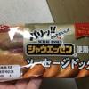 第一パン  シャウエッセン使用のソーセージドック  食べてみました