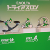 エボルタ乾電池による感動の実証実験の数々その2
