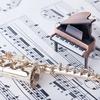【サックス】合奏練習の前提。各自が譜面通りに吹くことの大切さ