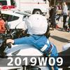 2019W09 週報
