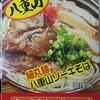2018/04/01の昼食【ラーメン】