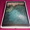 新型iPad Pro 12.9インチを購入
