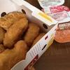 【おうちクリスマスに】マクドナルドのチキンマックナゲット15ピースで おうちパーテー。