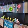 7月12日 昼過ぎから横浜市のアマテラスへ遊びに行ってきました