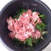 【作り置き】炊飯器で適当に煮物を作る