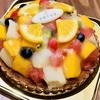 銀座千疋屋のタルトケーキを実食レビュー!冷凍で取り寄せ可能でギフトにも最適
