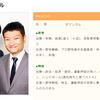 お笑いコンビ!ザブングル解散の理由!コンビ解散の理由は松尾芸能界引退