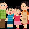 【家族円満の秘訣】4人家族の一人一人の個性を生かして成長する秘訣とは?