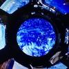 宇宙センター第2弾の話