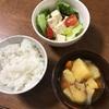 ヨシケイは、料理の練習にもってこい!