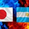 サッカー親善試合 U-24日本代表 VS U-24アルゼンチン代表。個人的採点。