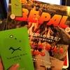 「来年の手帳のお話」BE-PAL12月号 付録のトラベラーズダイアリー2014