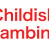 Childish GambinoのRedboneカバーがヤバすぎる