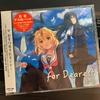 彩音 15周年記念CD『for Dearest』レビュー