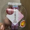 ファミリーマート ふんわり桜のぶっせ 食べてみました