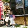 小学生の娘と宇治で無料抹茶体験と平等院鳳凰堂観光 勉強の役に立ってと祈りながら・・・