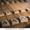 【奨励会という存在】将棋の世界は超厳しい
