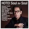 「管理人みなみ」による「超個人的」音楽アプリ サブスクリプション 配信アルバムレビュー #26 Soul to Soul/布袋寅泰