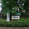 上野大仏@関東旅9