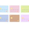 6色無地のクレジットカードのイラスト