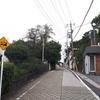 【聖地巡礼】フルーツバスケット@東京都・田園調布4丁目
