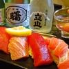 【オススメ5店】高岡(富山)にある回転寿司が人気のお店