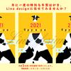 ホームページ作成-大阪-今年ラストのキャンペーン❣️