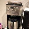無類のコーヒー好きが行き着く先は…新鮮豆通販と全自動のCuisinart